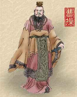 Windwing - A Short Poem * CaoCao